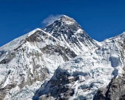 How high is Everest Base Camp Trek