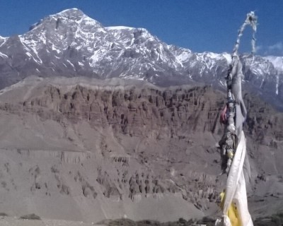 Upper Mustang Trek Blog