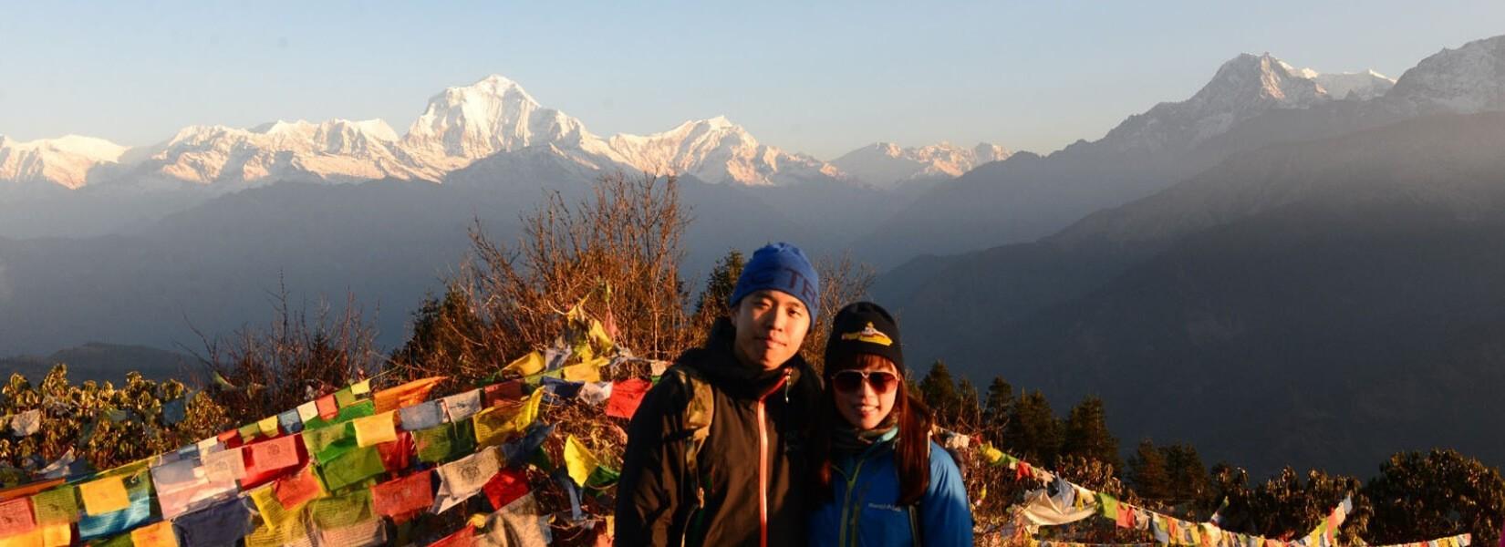 Annapurna Base Camp Trek Region